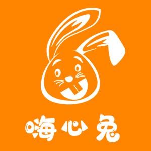 嗨心兔共享童車