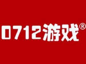 0712游戲代理