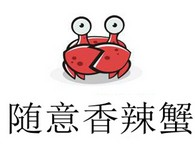 隨意香辣蟹